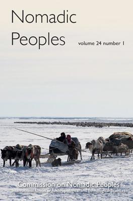 Cover, Vol 24 No 1